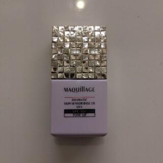 MAQuillAGE - ドラマティックスキンセンサーベース EX UV+ トーンアップ 10ml