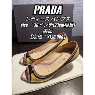 プラダ(PRADA)の【廃盤/美品】PRADA レディース パンプス 23cm(ハイヒール/パンプス)