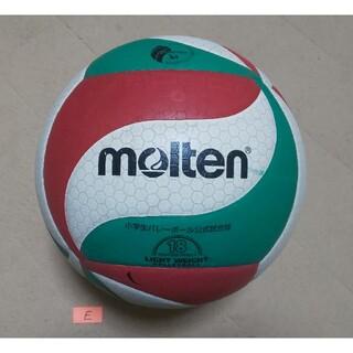 モルテン(molten)のモルテン 小学生バレーボール公式試合球 軽量4号球(バレーボール)