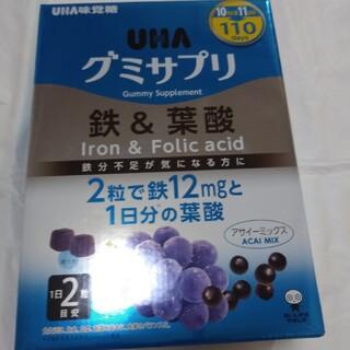 ユーハミカクトウ(UHA味覚糖)のUHA味覚糖 グミサプリ 鉄&葉酸(その他)