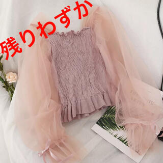 evelyn - 裾リボン トップス ブラウス シャツ レディース 韓国ファッション 春 ピンク