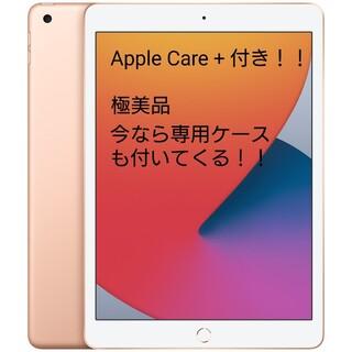 iPad - Apple Care付き!極美品 iPad 第7世代 128GB Wifiモデル