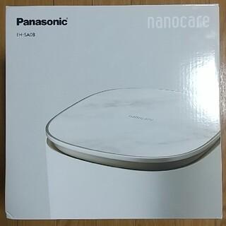 パナソニック(Panasonic)の【Panasonic】スチーマーナノケア EH-SA0B-N(ゴールド調)(フェイスケア/美顔器)
