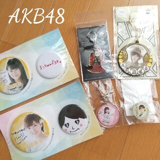 AKB48 缶バッジ グッズ
