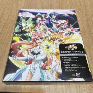 戦姫絶唱シンフォギアG 6(期間限定版) Blu-ray(アニメ)