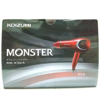 KOIZUMI - ダブルファンドライヤー「MONSTER」 コイズミ KHD-W720/R