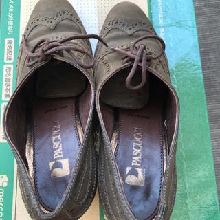 靴(ブーティ)