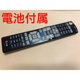 エルジーエレクトロニクス(LG Electronics)のLG テレビリモコン AKB73756517(その他)