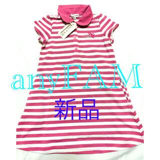 anyFAM - 【anyFAM】半袖ワンピース 女の子 サイズ110
