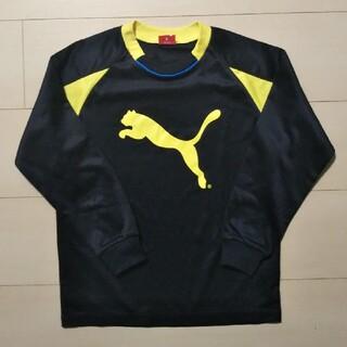 プーマ(PUMA)のPUMA 長袖Tシャツ 130サイズ(Tシャツ/カットソー)