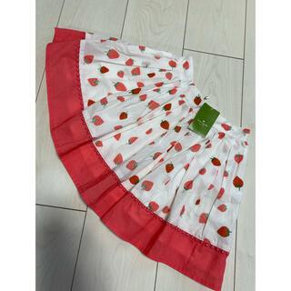 ケイトスペードニューヨーク(kate spade new york)の新品 タグ付き ケイトスペード スカート 110cm(スカート)