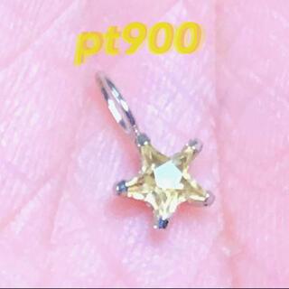 pt900   星 ネックレス トップ ペンダントトップ プラチナ