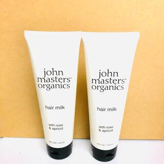 John Masters Organics - 2本セット ジョンマスターオーガニック R&A ヘアミルク N 118ml