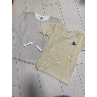 PETIT BATEAU - 未使用 プチバトー カットソー Tシャツ セット