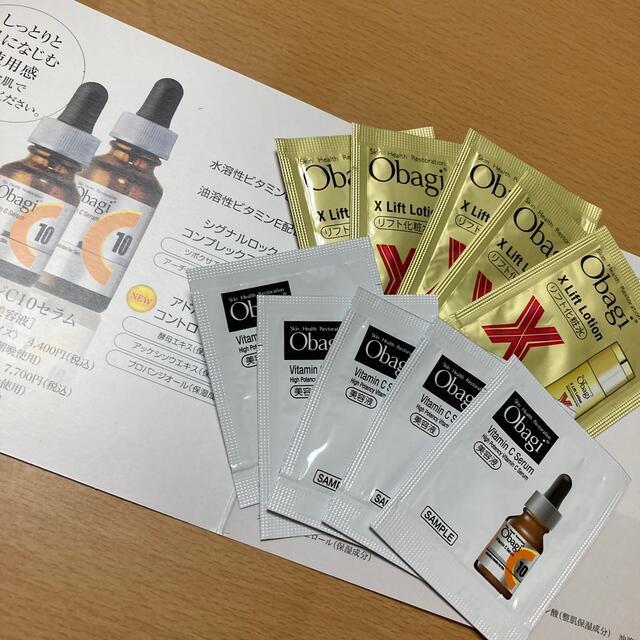 Obagi(オバジ)のオバジ サンプルセット コスメ/美容のキット/セット(サンプル/トライアルキット)の商品写真