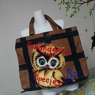 Vivienne Westwood - Vivienne Westwood 新品 owl オーブ ふくろう トートバッグ
