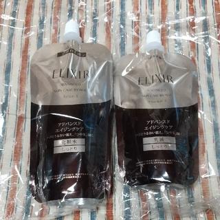 ELIXIR - エリクシールアドバンスドTⅡ  しっとり 化粧水&乳液レフィル