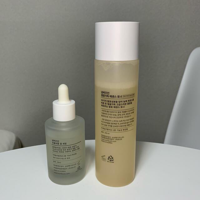 ナンバーズイン numbuzin 3番トナー 3番セラム コスメ/美容のスキンケア/基礎化粧品(化粧水/ローション)の商品写真