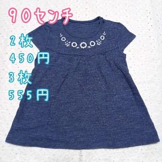 ユニクロ(UNIQLO)の☆ サイズ90 トップス チュニック ☆(Tシャツ/カットソー)
