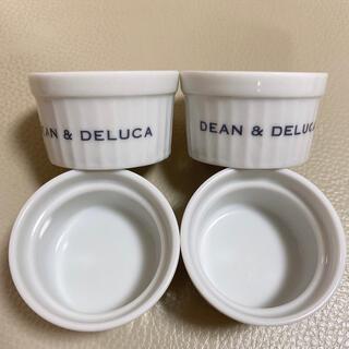 DEAN & DELUCA - DEAN & DELUCA ココット皿 4つセット