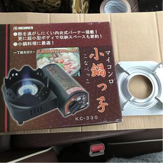 【新品】ニチネン 小鍋っ子 KC-330(専用汁受けゴトク付き) 世界最小(調理器具)