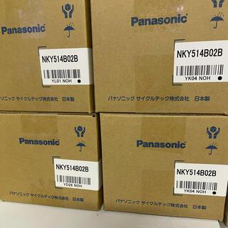 Panasonic - 未開封品 NKY514B02B パナソニック  リチウムイオンバッテリー
