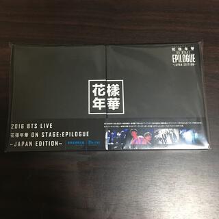 防弾少年団(BTS) - 2016 BTS LIVE  花様年華 豪華初回限定盤 bluray