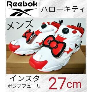 リーボック(Reebok)の【27cm】リーボック × ハローキティインスタ ポンプフューリー メンズ(スニーカー)