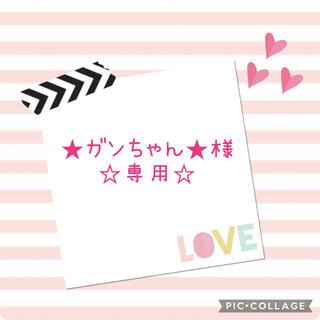 エグザイル トライブ(EXILE TRIBE)のFANTASTICS♡ハンドメイド♡(チャーム)
