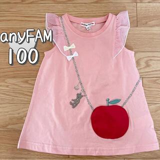 anyFAM - 【100】エニィファム ノースリーブTシャツ りんごポケット