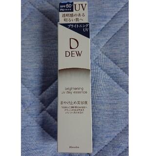 デュウ(DEW)のカネボウ DEW ブライトニングUV デイエッセンス(美容液)