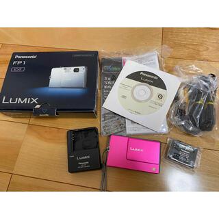 パナソニック(Panasonic)のLUMIX デジカメ(コンパクトデジタルカメラ)