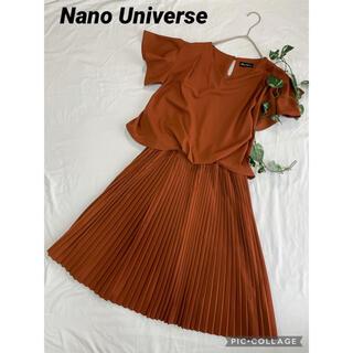 ナノユニバース(nano・universe)のナノユニバース ワンピース(ひざ丈ワンピース)