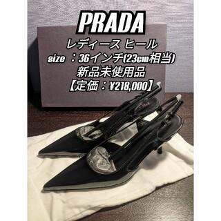 プラダ(PRADA)の【廃盤/ 未使用品】PRADA レディース ヒール 23cm(ハイヒール/パンプス)