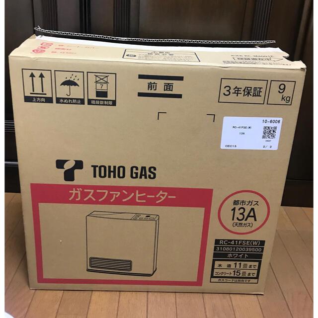 東邦(トウホウ)の新品 都市ガス ガスファンヒーター  RC-41FSEホワイト TOHO GAS スマホ/家電/カメラの冷暖房/空調(ファンヒーター)の商品写真