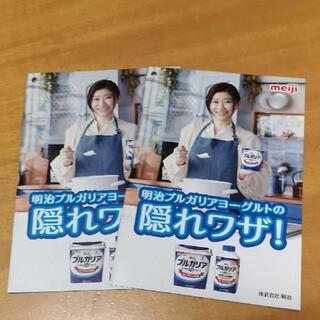 【値下】篠原涼子 明治 ブルガリア レシピ リーフレット