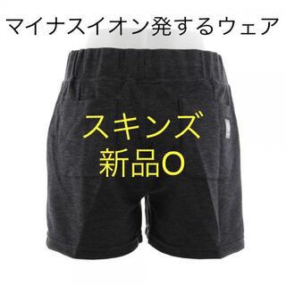 スキンズ(SKINS)の新品O スキンズ マイナスイオン発するスウェットショートパンツ定価5390円(トレーニング用品)