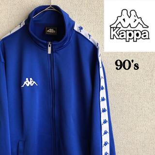 カッパ(Kappa)の90s KAPPA 袖ライン ジャージ Sサイズ カッパ 90's スウェット(ジャージ)