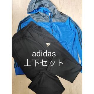 アディダス(adidas)のadidas アディダス ジャージ上下セット  ウィンドブレーカー上下セット L(トレーニング用品)