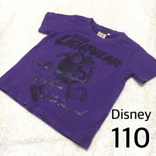 ディズニー(Disney)の【古着】半袖Tシャツ子供服110春夏服トイストーリー男の子バズライトイヤー保育園(Tシャツ/カットソー)