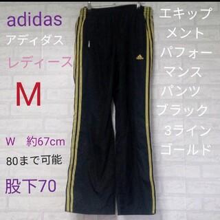 adidas - adidas (アディダス)エキップメント パフォーマンス パンツ  黒