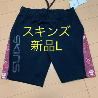 スキンズ(SKINS)の新品L  skins スキンズ レディース トレーニングハーフパンツ(トレーニング用品)