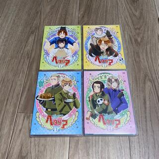 ヘタリア The Beautiful World vol.1〜4【初回限定版】(アニメ)