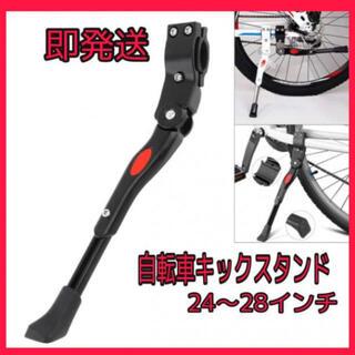 自転車 キックスタンド ロードバイク マウンテンバイク ブラック(パーツ)