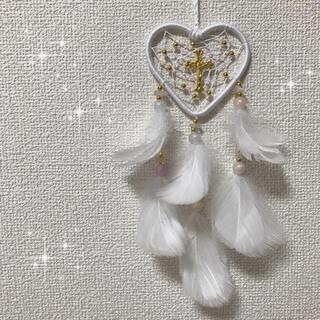 ホワイトハート×キリストクロス ドリームキャッチャー ハンドメイド(インテリア雑貨)