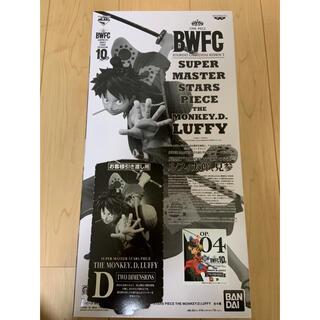 バンプレスト(BANPRESTO)のワンピース 一番くじ BWFC SMSP ルフィ太郎 フィギュア(アニメ/ゲーム)