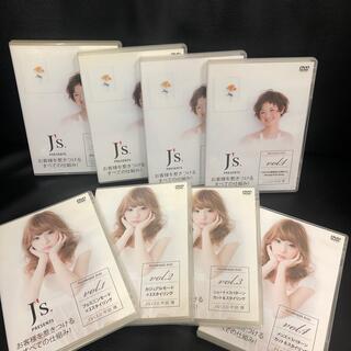 美容師美容室DVDお客様を惹きつけるすべての仕組み 8巻セット