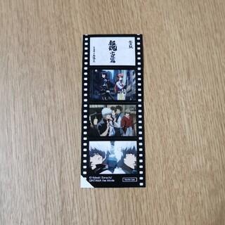 集英社 - 銀魂 映画特典
