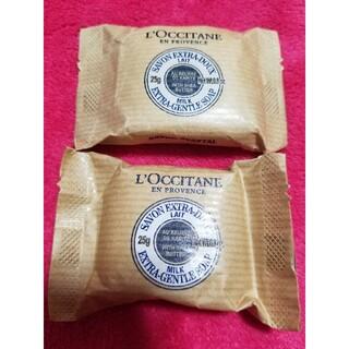 ロクシタン(L'OCCITANE)のL'OCCITANE SHソープ(シアソープ) 25g×2個セット(ボディソープ/石鹸)