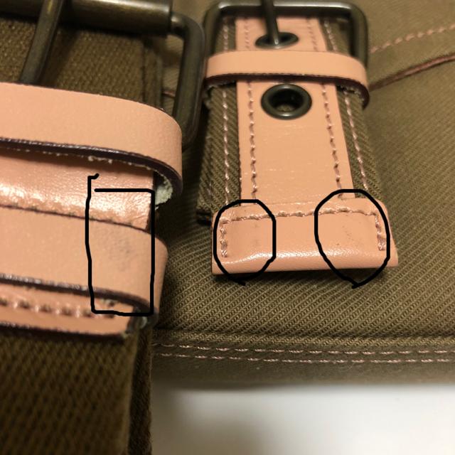 agnes b.(アニエスベー)のアニエスベー ウエストポーチ レディースのバッグ(ボディバッグ/ウエストポーチ)の商品写真